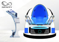Electric System 9D VR Cinema , 360 Degree Motion Platform Virtual Reality Egg Chair